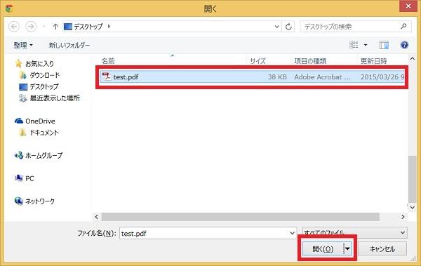 を jpg pdf