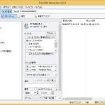 写真やエクセル等のファイル名を連番など一括変更するフリーソフト