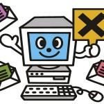 ウィルスの4つの脅威からパソコンを守る!セキュリティ対策は必須