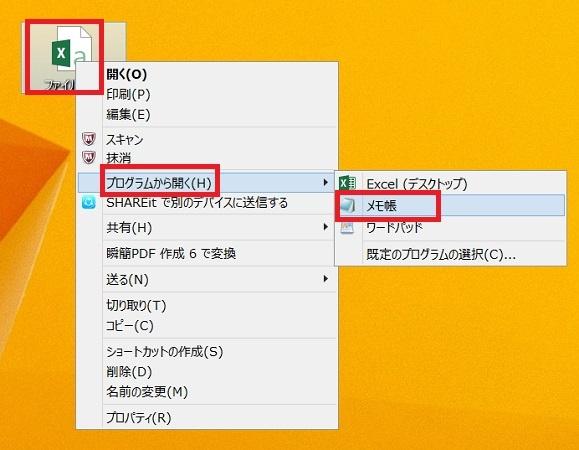 md pdf 変換 adobe