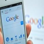 Google Playストアを利用するためにGoogleアカウントを作成する