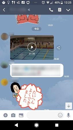 LINEトークの動画をスクリーンショットする方法