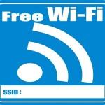 スマホのWiFi通信速度が遅い!3つの原因と3つの解決法で悩み解消!