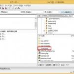 エックスサーバーからWPXクラウドにドメイン移転!「.htaccess」ファイルを取得する方法