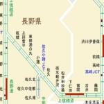 上信越自動車道の事故・渋滞・交通情報をリアルタイムで確認できるアプリ