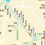 中央自動車道の事故・渋滞・交通情報をリアルタイムで確認できるアプリ