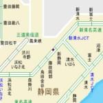 新東名高速道路の事故・渋滞・交通情報をリアルタイムで確認できるアプリ