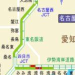 東名阪自動車道の事故・渋滞・交通情報をリアルタイムで確認できるアプリ