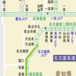 名神高速道路の事故・渋滞・交通情報をリアルタイムで確認できるアプリ