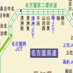 名古屋第二環状道の事故・渋滞・交通情報をリアルタイムで確認できるアプリ