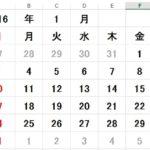 エクセルで月間カレンダーを自分で作る!関数を使い1度作れば年度や月を変えるだけの作り方