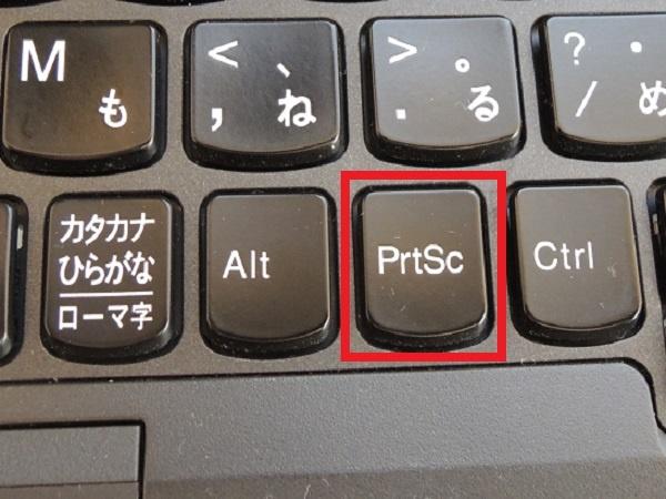 パソコン スクショ の 仕方