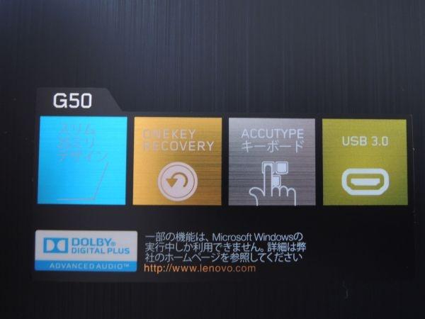 1DSCN3501_s