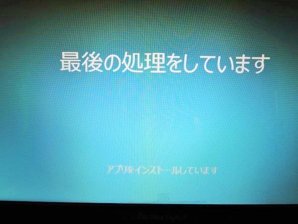 1DSCN3527_s