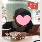 年賀状人気アプリのノハナ年賀状で年賀はがき作成!100枚で11,720円