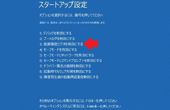 gamenkurai-7