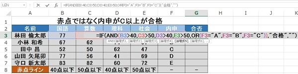 iforand4739-7