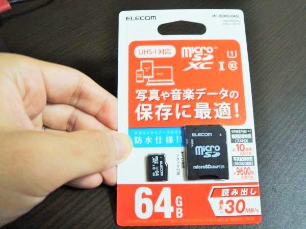 microsdcard4701-1