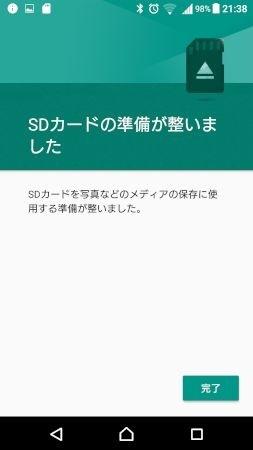 microsdcard4701-11