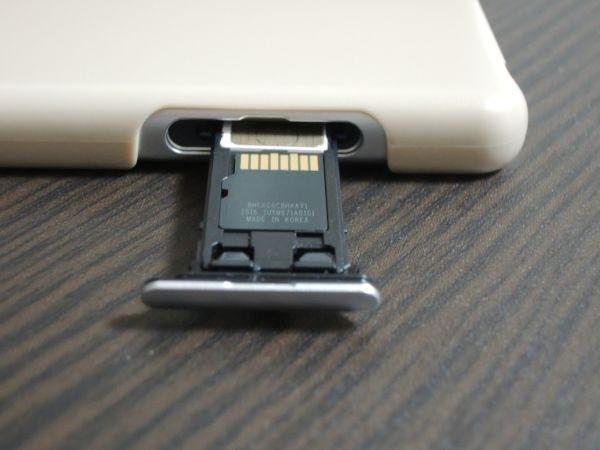 microsdcard4701-9
