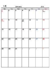 2017-2018年の月別カレンダー(日曜・月曜はじまり)|無料ダウンロード