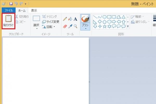 pdf 切り取り ファイル変換