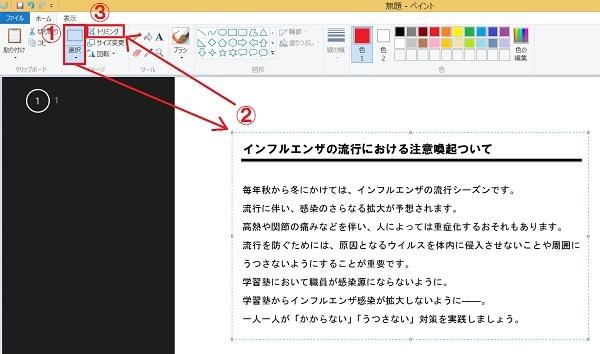 pdf 変換 ワードに変換 高評価