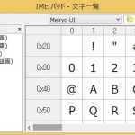 エクセルで文字コードを調べる・確認する方法