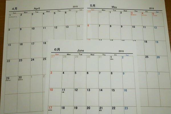 2019年2020年2021年の月別シンプルエクセルカレンダー日曜月曜
