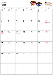 18 19年の干支の可愛いイラスト入り月別エクセルカレンダー日曜 月曜始まり 無料ダウンロード Windowsパソコン初心者ナビ