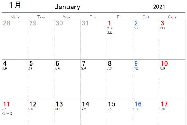 カレンダー 2021 曜 六