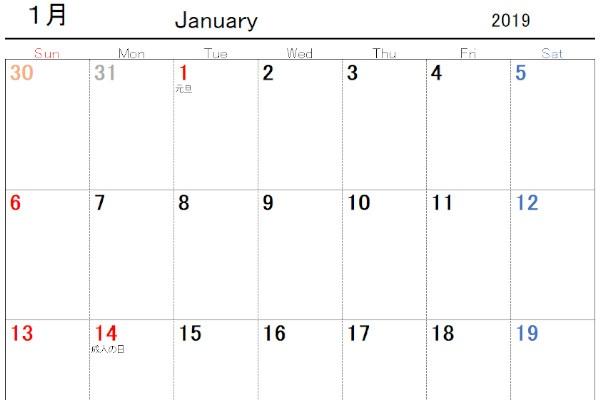 2019年2020年2021年の月別シンプルエクセルカレンダー日曜