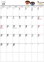 18 19年の干支 戌 犬 いぬ の可愛いイラスト入り月別六曜カレンダー日曜 月曜始まり 無料ダウンロード Windowsパソコン初心者ナビ