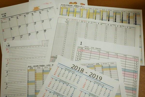 2019年2020年2021年カレンダー年間月別テンプレートまとめ