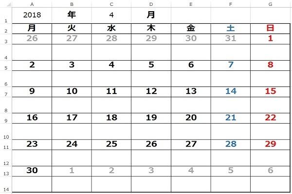 Excel(エクセル)カレンダーの作成方法|関数を使って年月入力で ...