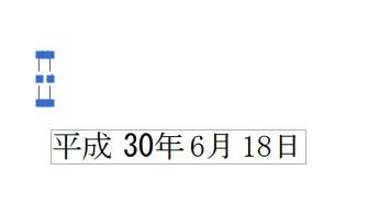 PDF編集!文字を追加する方法 その2