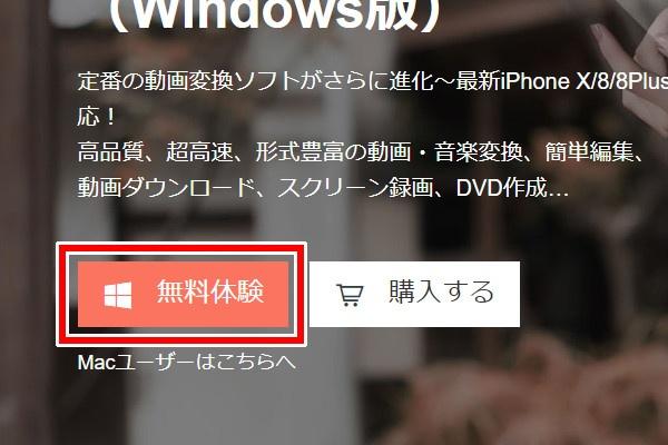 変換 wondershare スーパー メディア Wondershareメディア変換(Win版)の詳細情報 :